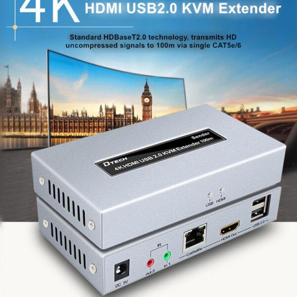 extender DT-7051A