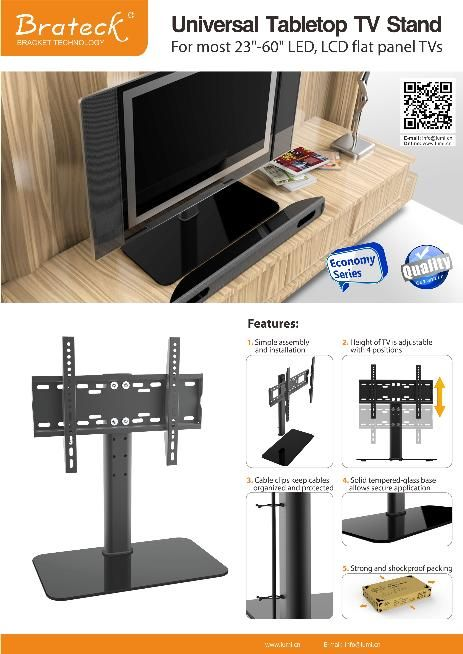 TV Stand & Media Console