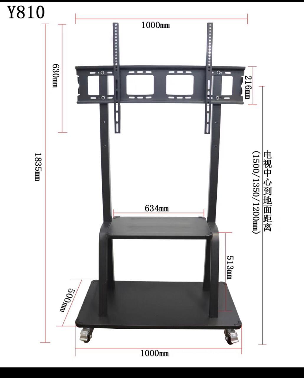 Y810 - Floor Stand